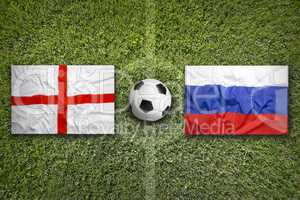 England vs. Russia, Group B