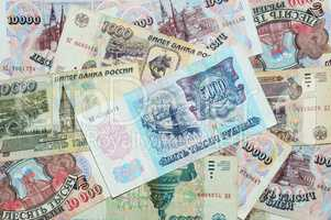 Historic banknotes Russian rubles, 1992-1995