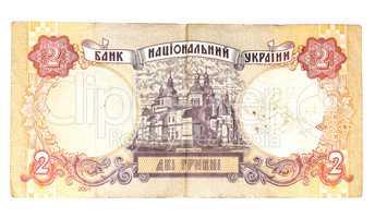 Historic banknote, 2 Ukrainian hryvnia