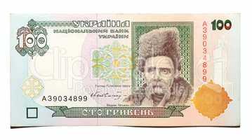 Historic banknote, 100 Ukrainian hryvnia