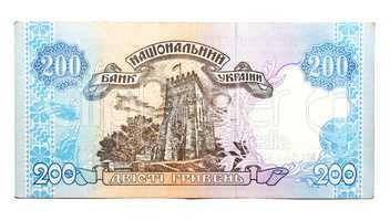 Historic banknote, 200 Ukrainian hryvnia