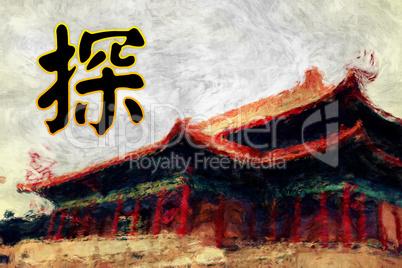 Explore Chinese Calligraphy