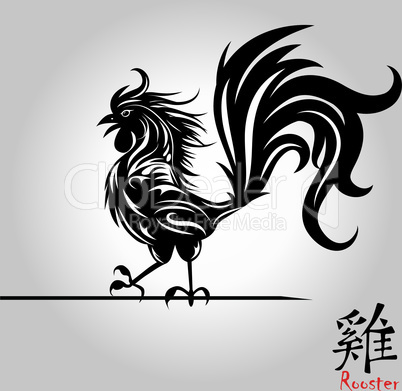 Rooster bird tattoo of Chinese New Year of the Rooster. Grunge vector file organized in layers for easy editing.