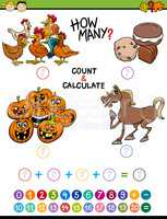 preschool math educational activity