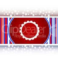 gear web icon, button