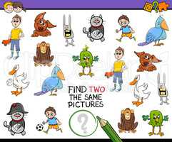 find identical pictures activity