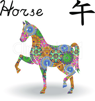 Chinese Zodiac Sign Horse with color geometric flowers