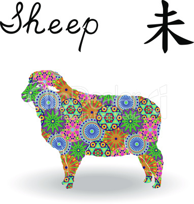 Chinese Zodiac Sign Sheep with color geometric flowers