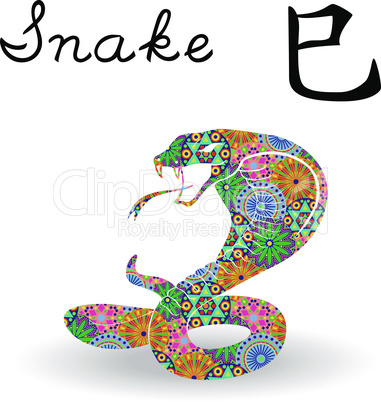 Chinese Zodiac Sign Snake with color geometric flowers