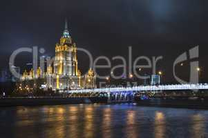 Russia, Moscow, night view on city center