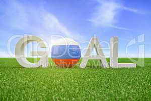3d render - The text Goal on a green field and in the background