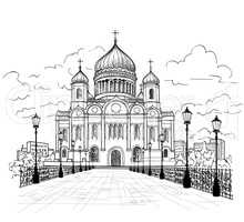 Cathedral of Christ the Saviour in Moscow, Russia. Russian city view