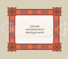 Flourish geometric frame. Abstract floral asian card background.