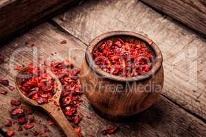Seasoning pepper sweet, red, sliced.