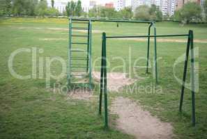 horizontal bar in city park