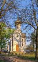 Chapel in Kherson, Ukraine