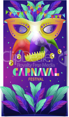 carnival party invite with gold mask and abstract leaves